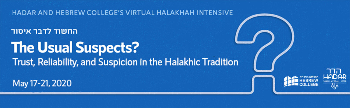 Halakhah Intensive at 190 Amsterdam Avenue