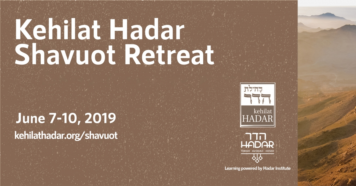 Kehilat Hadar Shavuot Retreat June 7-10, 2019