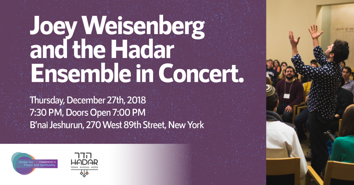 Joey Weisenberg & The Hadar Ensemble Concert December 27, 2018 at B'nai Jeshurun Synagogue